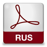 Download full CV in RUS